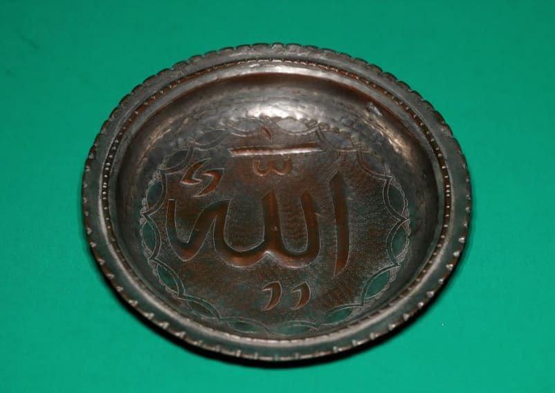 Тарелка декоративная настенная