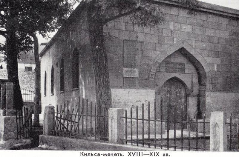 Торговая площадь у Килиса мечети, VIII в.