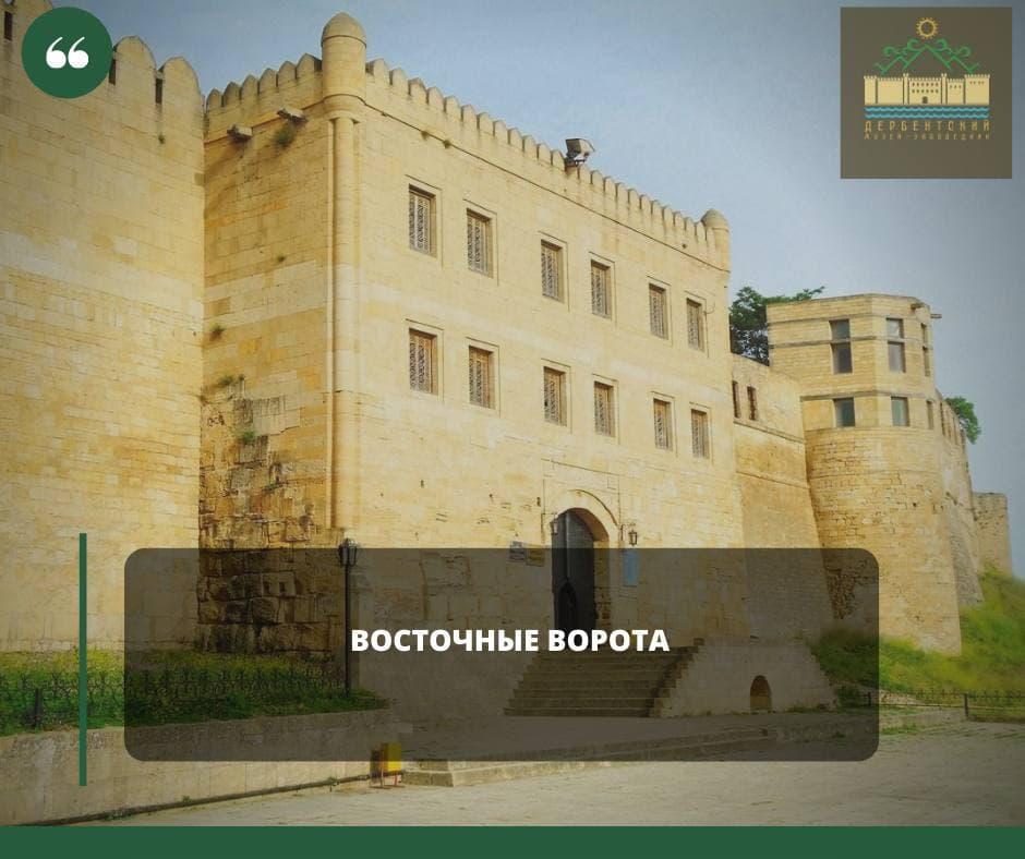 Восточные ворота цитадели Нарын-кала