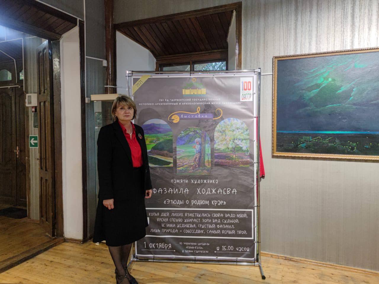В Дербенте в память о талантливом художнике прошла выставка картин